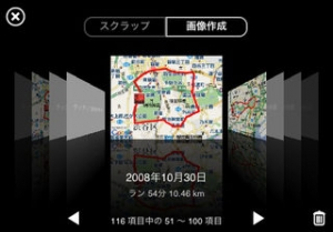 iPhone、iPadアプリ「iPenta5n」のスクリーンショット 3枚目