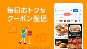 iPhone、iPadアプリ「Yahoo! JAPAN」のスクリーンショット 3枚目