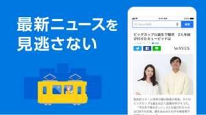 iPhone、iPadアプリ「Yahoo! JAPAN」のスクリーンショット 4枚目