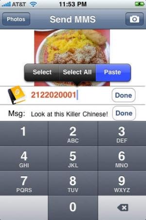 iPhone、iPadアプリ「Fetch MMS」のスクリーンショット 1枚目