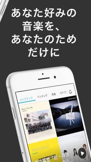 iPhone、iPadアプリ「KKBOX-音楽のダウンロードアプリ」のスクリーンショット 3枚目