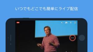 iPhone、iPadアプリ「Ustream」のスクリーンショット 5枚目