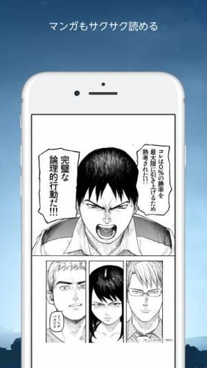 iPhone、iPadアプリ「Kindle」のスクリーンショット 4枚目