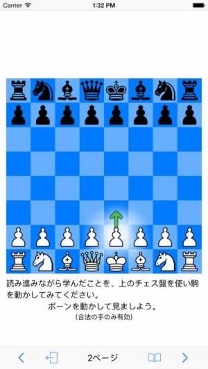 iPhone、iPadアプリ「チェス - Learn Chess」のスクリーンショット 3枚目