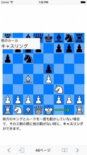 iPhone、iPadアプリ「チェス - Learn Chess」のスクリーンショット 1枚目
