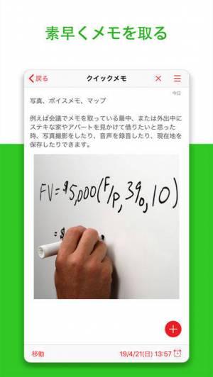 iPhone、iPadアプリ「Daily Tracker+ ジャーナル & 日記」のスクリーンショット 4枚目