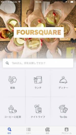 iPhone、iPadアプリ「Foursquare City Guide」のスクリーンショット 1枚目
