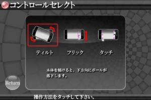 iPhone、iPadアプリ「キャメルトライ Lite」のスクリーンショット 5枚目
