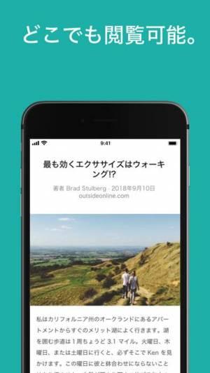 iPhone、iPadアプリ「Pocket」のスクリーンショット 3枚目