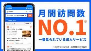 iPhone、iPadアプリ「Indeed 求人検索(バイト・仕事探し)」のスクリーンショット 2枚目