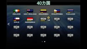 iPhone、iPadアプリ「World Cup Table Tennis™」のスクリーンショット 4枚目