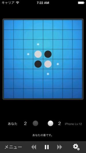 iPhone、iPadアプリ「Blue Reversi」のスクリーンショット 1枚目