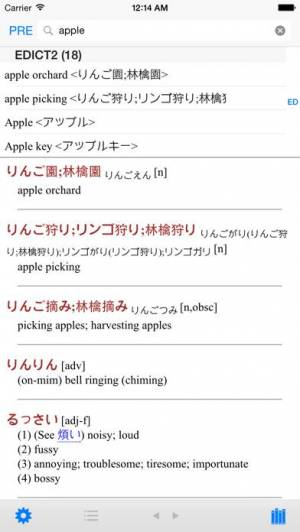 iPhone、iPadアプリ「EBPocket Basic」のスクリーンショット 1枚目