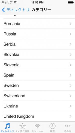iPhone、iPadアプリ「ユーロラジオ」のスクリーンショット 2枚目