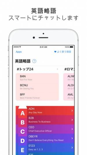 iPhone、iPadアプリ「AppBox Pro」のスクリーンショット 3枚目