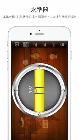 iPhone、iPadアプリ「AppBox Pro」のスクリーンショット 4枚目