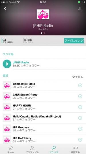 iPhone、iPadアプリ「TuneIn Radio Pro」のスクリーンショット 4枚目