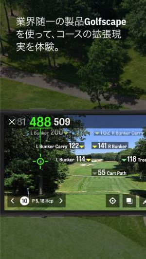 iPhone、iPadアプリ「Golfshot Plus: Golf GPS」のスクリーンショット 2枚目