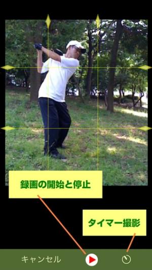 iPhone、iPadアプリ「Groove Golf Swing」のスクリーンショット 2枚目