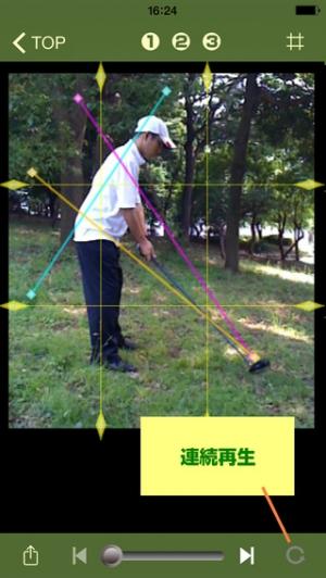 iPhone、iPadアプリ「Groove Golf Swing」のスクリーンショット 1枚目
