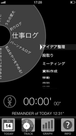 iPhone、iPadアプリ「Today+」のスクリーンショット 1枚目