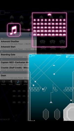iPhone、iPadアプリ「スペースインベーダー インフィニティジーン」のスクリーンショット 4枚目