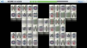 iPhone、iPadアプリ「二角取り Lite」のスクリーンショット 4枚目