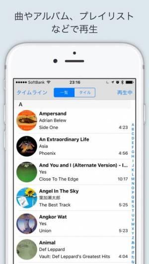 iPhone、iPadアプリ「TwitSong〜音楽をシェアしよう!」のスクリーンショット 1枚目