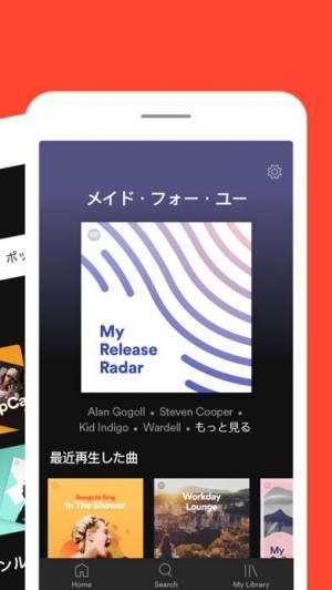 iPhone、iPadアプリ「Spotify: お気に入りの音楽やアーティストを聴く」のスクリーンショット 3枚目