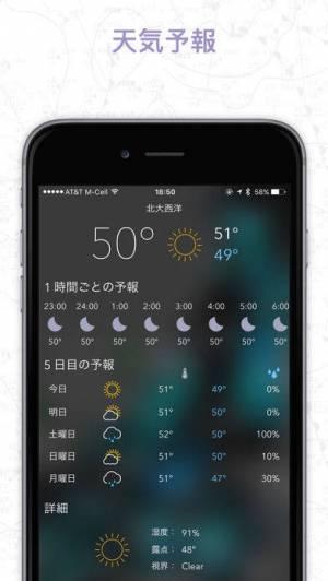 iPhone、iPadアプリ「MyRadar Pro」のスクリーンショット 2枚目