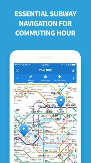 iPhone、iPadアプリ「Subway Korea - 韓国地下鉄路線図」のスクリーンショット 5枚目
