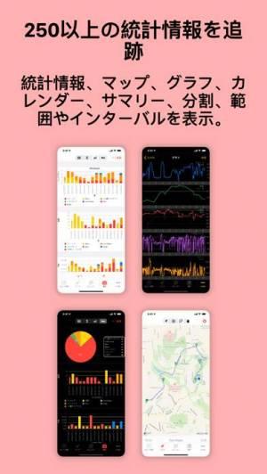 iPhone、iPadアプリ「Runmeter GPSランニング、ジョギング、サイクリング」のスクリーンショット 2枚目