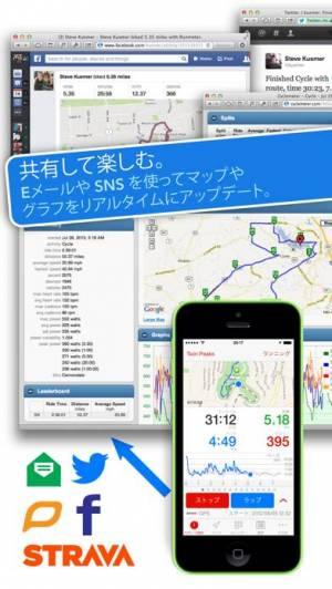 iPhone、iPadアプリ「Runmeter GPSランニング、ジョギング、サイクリング」のスクリーンショット 4枚目