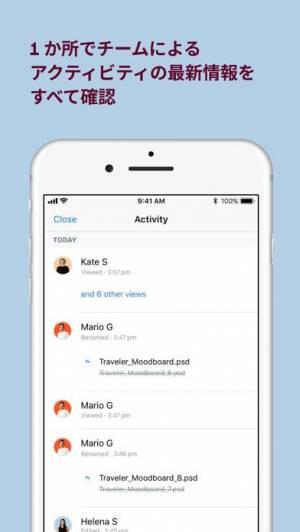 iPhone、iPadアプリ「Dropbox」のスクリーンショット 5枚目