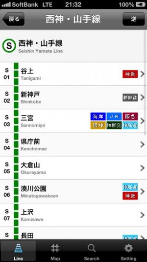 iPhone、iPadアプリ「兵庫路線マップ」のスクリーンショット 4枚目