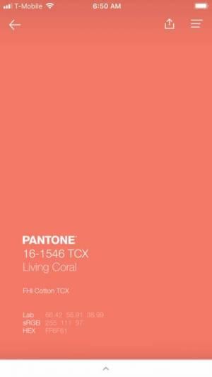 iPhone、iPadアプリ「PANTONE Studio」のスクリーンショット 1枚目