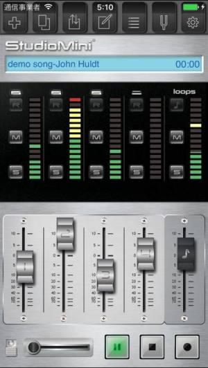 iPhone、iPadアプリ「StudioMini - 抜群の信頼性を誇る音楽レコーダー」のスクリーンショット 1枚目