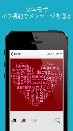 iPhone、iPadアプリ「ImageChef」のスクリーンショット 3枚目