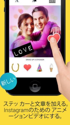 iPhone、iPadアプリ「ImageChef」のスクリーンショット 4枚目