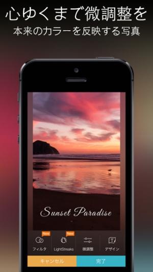 iPhone、iPadアプリ「Camera Plus: For Macro Photos & Remote Photography」のスクリーンショット 4枚目