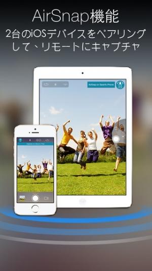 iPhone、iPadアプリ「Camera Plus: For Macro Photos & Remote Photography」のスクリーンショット 1枚目
