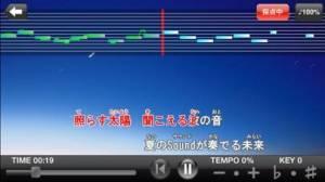 iPhone、iPadアプリ「カラオケJOYSOUND」のスクリーンショット 1枚目