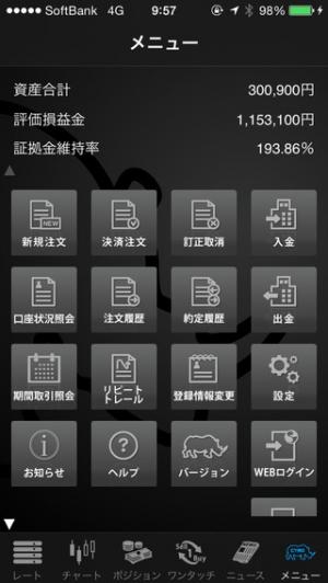 iPhone、iPadアプリ「FX Cymo」のスクリーンショット 4枚目