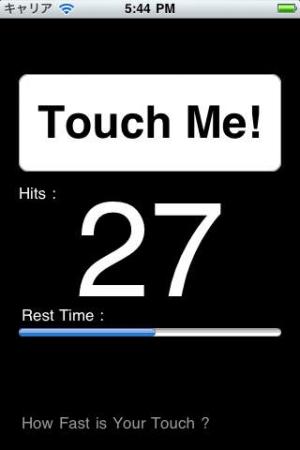 iPhone、iPadアプリ「Rendada」のスクリーンショット 2枚目