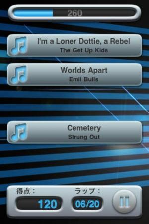 iPhone、iPadアプリ「MusicQuiz lite - あなたは自分の好みの音楽をどれ位良く知ってますか?」のスクリーンショット 2枚目