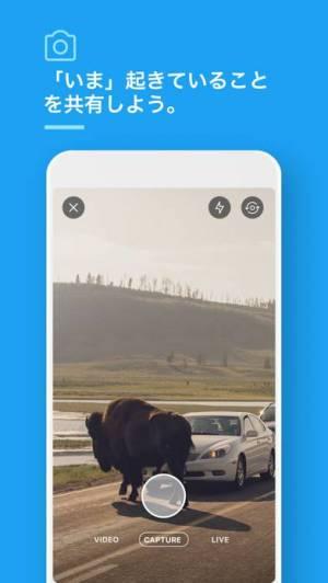 iPhone、iPadアプリ「Twitter ツイッター」のスクリーンショット 5枚目