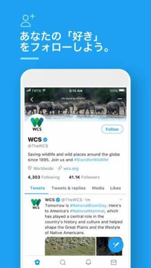 iPhone、iPadアプリ「Twitter」のスクリーンショット 2枚目
