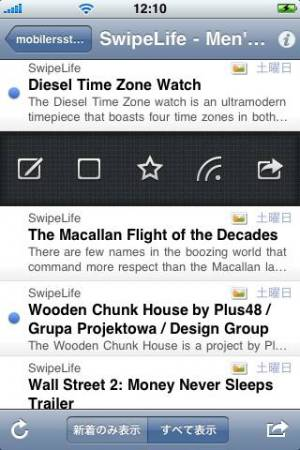 iPhone、iPadアプリ「MobileRSS Free ~ Google RSS News Reader」のスクリーンショット 2枚目