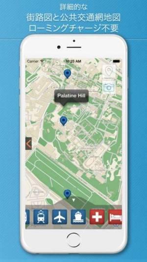 iPhone、iPadアプリ「ローマ旅行ガイド イタリア」のスクリーンショット 4枚目