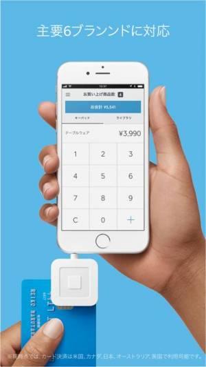 iPhone、iPadアプリ「Square POSレジ」のスクリーンショット 1枚目
